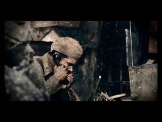 новый-Сталинград-2013-фильм Федора Бондарчука.Отличное качество