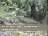 Армяне бегут в панике от азербайджанцев. Карабах 1992 год