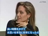 28 ноября: Пресс-конференция фильма «Мистер и миссис Смит» в Токио, Япония (2005)